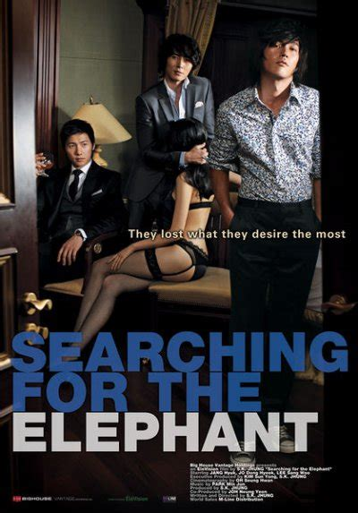 film korea searching for the elephant searching for the elephant