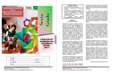 resultados de la olimpiada del conocimiento infantil ejercicios de la olimpiada del conocimiento infantil 2017