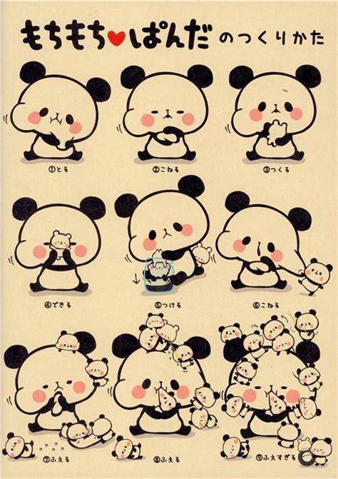 funny Kamio Mochi panda bear A5 notepad exercise book