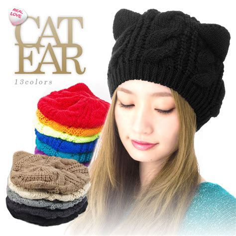 knit hat with ears rakuten knit hat hat cat ear knit hat from rakuten