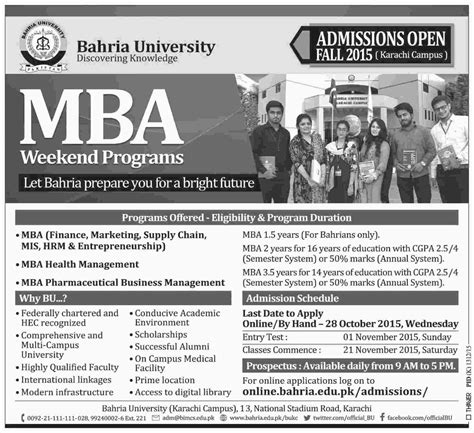 Mba Subjects In Karachi by Mba Emba Certificate Courses Admission In Bahria
