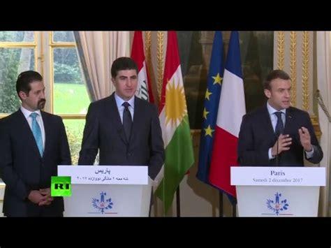 emmanuel macron kurdistan conf 233 rence de presse d emmanuel macron et du premier
