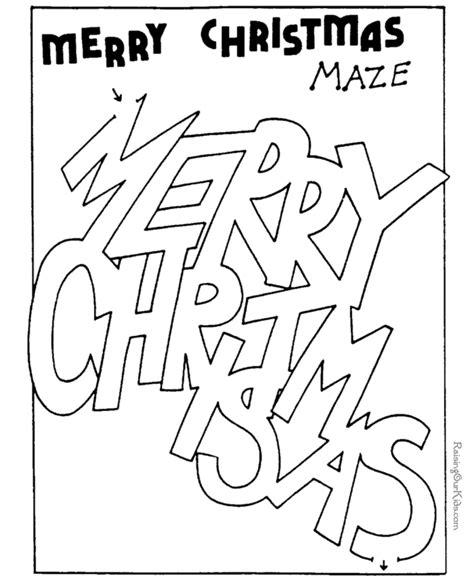 printable holiday mazes free printable christmas maze for kids 008
