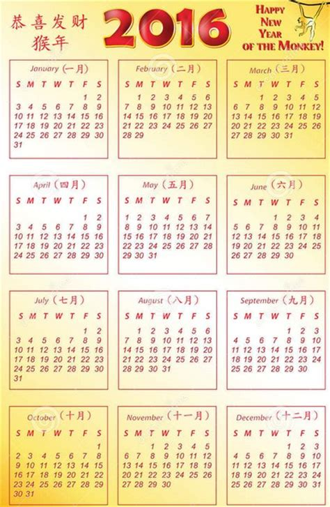 Linar Calendar Moon Phases In Zodiac Signs 2015 Autos Post