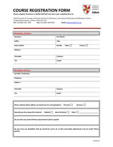 registration form template doliquid training course
