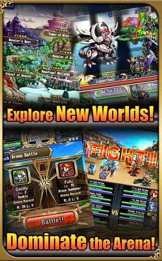 game brave frontier mod apk brave frontier mod apk v1 1 12 ultimate mode