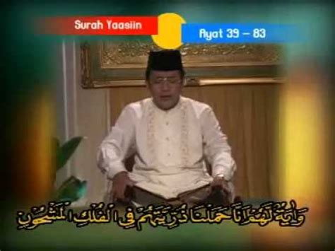free download mp3 al quran muamar z a al quran recite by muammar z a surah yasin youtube flv