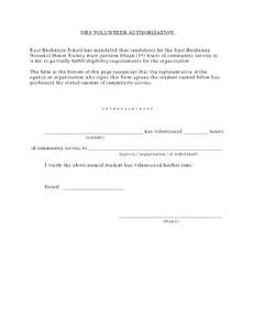 blank nhs community service form fill online printable