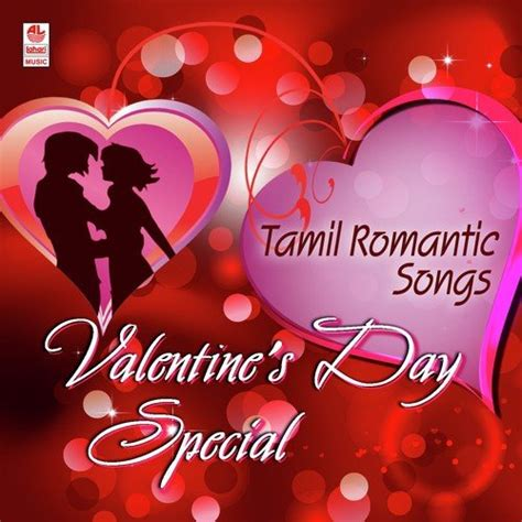 play the valentines song s day special tamil songs