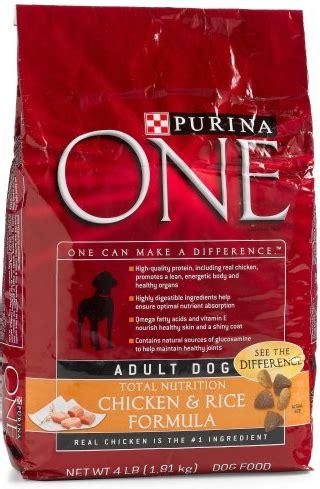 dog food coupons mailed rare free purina one 4 lb bag of dog food coupon mailed