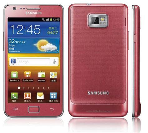 Samsung Di Taiwan taiwan como uma rosa samsung galaxy s ii f 243 runs de telefone celular portugu 195 170 s