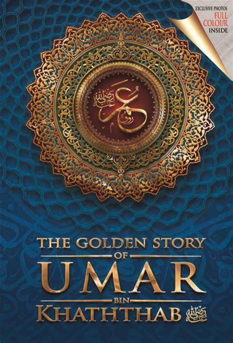 the golden story of umar bin khattab ra jual quran murah