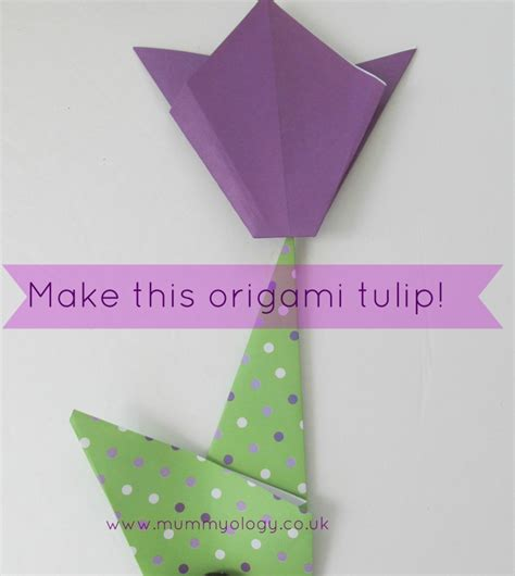 Easy Origami Tulip - make a simple origami tulip mummyology