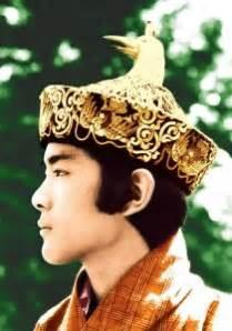 history  gnh gnh centre bhutan