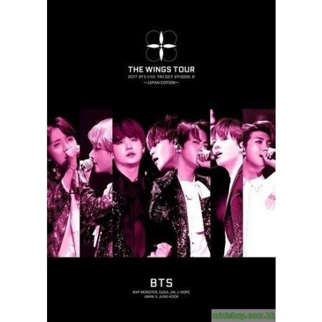 bts the wings tour dvd 台版dvd bts 防彈少年團 2017 bts live trilogy episode iii the