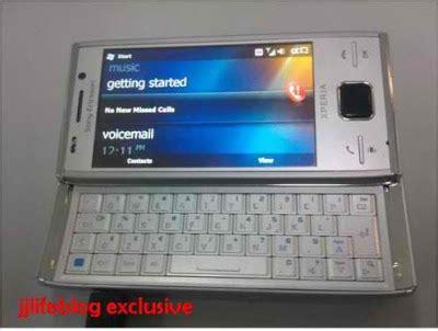 Harga Hp Merk Sony Ericsson handphone hp merk nokia all type