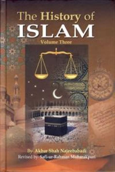 muslims our journeys to islam books islamic books uk islamic books muslim books bookstore