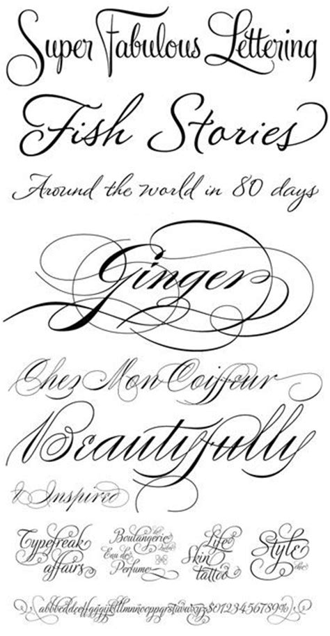 keepsake tattoo font invitations that sizzle choosing a delicious font fonts