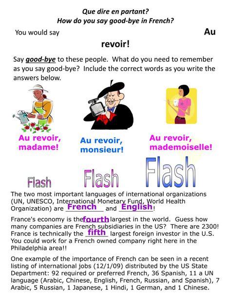 comment dire layout en francais ppt comment dire bonjour en fran 231 ais how do we say