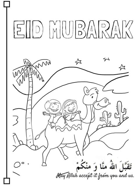 Eid Cards Templates Free by Colour In Eid Card Eid Ul Fitr Ramadhan