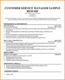 Customer Service Manager Resume Sample 6 Customer Service Manager Resume Sample Event Planning