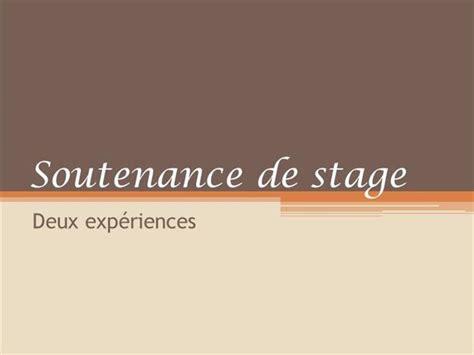 pr 233 sentation de stage authorstream