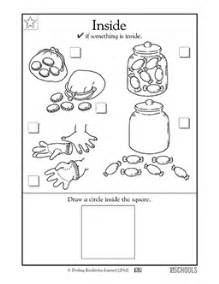 1st grade kindergarten preschool math reading