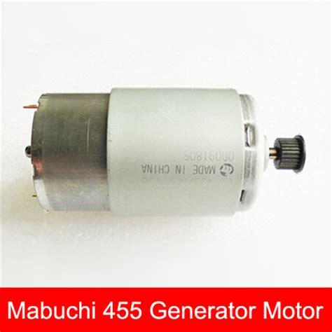 Motor Dinamo Printer Mitsumi high efficiency dc dynamo diy 30mm wind driven generator 455 motor laser printer motor in