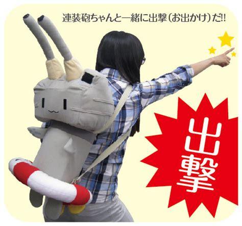 Harga Tas Ransel Converse Sport Station inilah tas ransel quot kancolle quot rensouhou chan yang menggemaskan