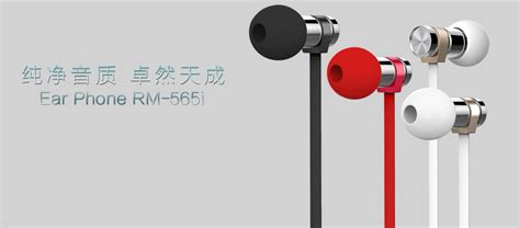 Kabel Remax Micro Bulat Remax Earphone With Microphone Rm 565i Black