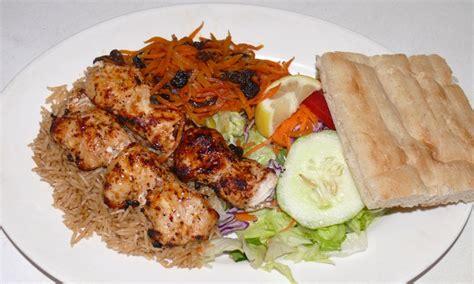 afghan kebab house afghan food afghan kebab house groupon