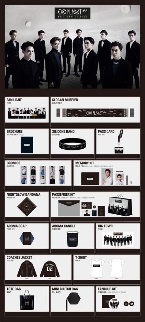 exo official shop exo 2015 exo from exoplanet 2 exo luxion concert official
