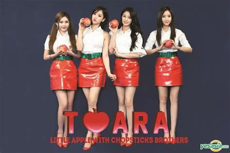 T Ara Apple yesasia t ara apple with chopsticks brothers cd chopsticks brothers t ara