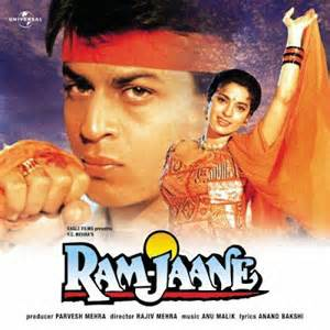 Ram Jaane 1995 Hindi Movie Watch Online|Watch TV l Online ...