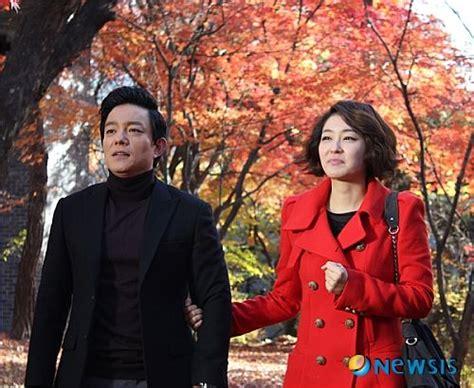 film drama korea giant goodbye giant best viewer rating was 38 2