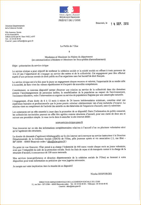 Exemple De Lettre Motivation Administration 6 Exemple De Lettre Administrative Format Lettre