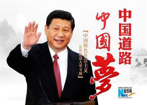 Crypto 3 In 1 F 中国梦图片 百度百科
