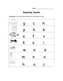 kindergarten worksheets alphabet sounds learning letter