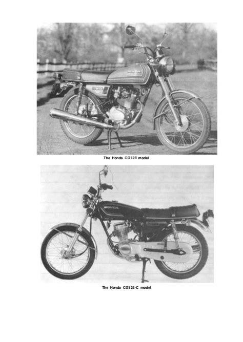1980 yamaha dt 100 wiring diagram chopper wiring diagram