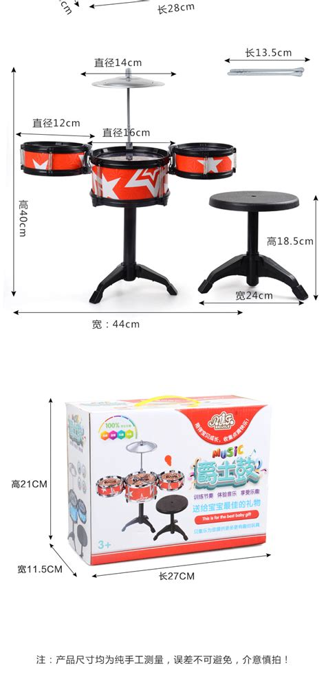 Mainan Jazz Drumanak Drum Set Murah bayi drum beli murah bayi drum lots from china bayi drum