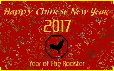 new year 2015 year of the rooster new year 2015 year of the rooster 28 images the year