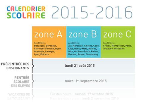 Calendrier Scolaire 2016 Bordeaux Cr 233 Er Un Calendrier De L 233 E Scolaire 2015 2016 224