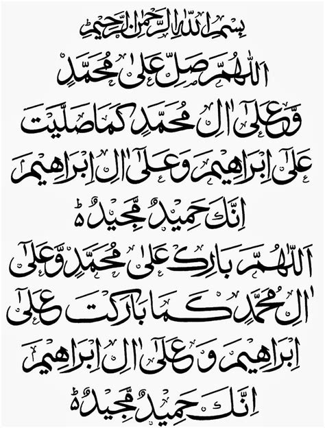 All you need to know about: Darood Paak K 100 Fazaayel