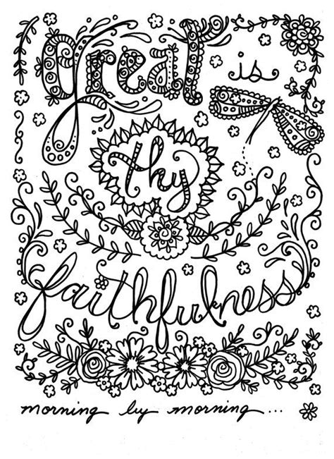 inspirational bible coloring pages inspirational quote colouring 261 best words colouring