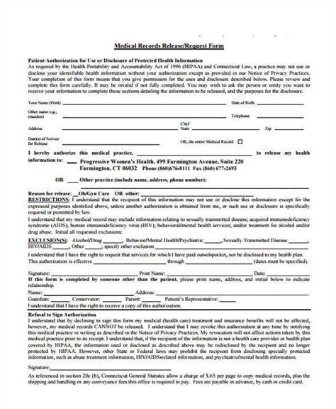 release for records form patient release form template