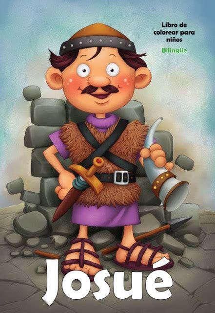 libro bilingue spagnolo la sorpresa libro para colorear bilingue josue