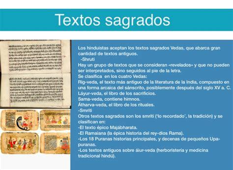 a passage to india libro de texto para leer en linea hinduismo copiar screen 12 on flowvella presentation software for mac ipad and iphone