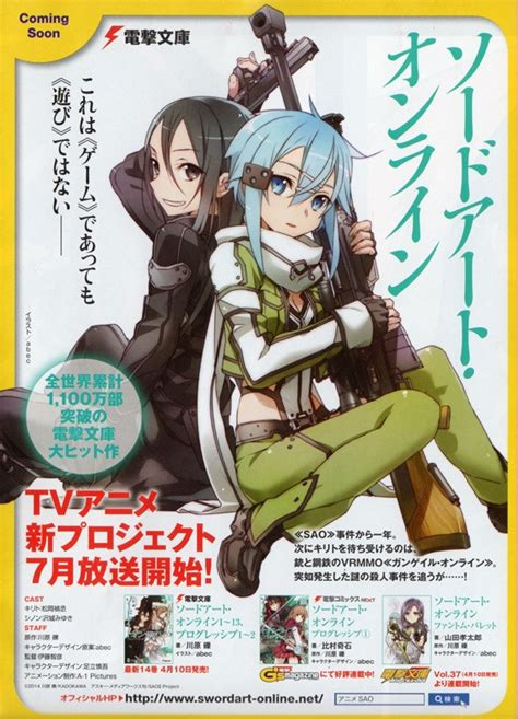 film romance terseru ini dia daftar anime musim gugur 2014 anime japan 2014 rilis daftar serial anime dan film musim