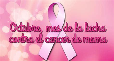 imagenes octubre mes cancer octubre mes del c 225 ncer de mama pacientes en gaza se