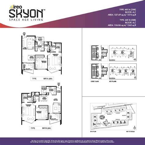 ireo service apartments floor plans ireo skyon ireo skyon apartments ireo projects in gurgaon